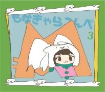 doryoku-kabu2kki