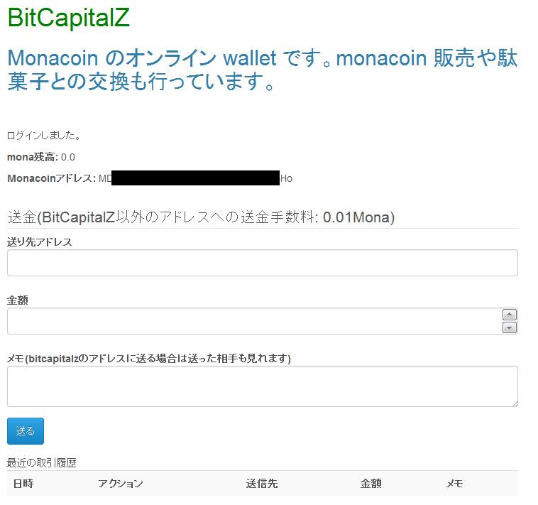 md_BitCapitalZ_01