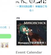 monappy_ad-comic