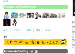 monappy_ad-pictplace